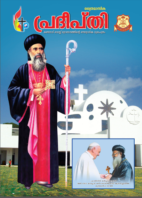 Click to Read November 2015 Edition of Pradeepti